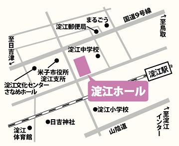 光風淀江ホール 地図