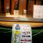 写真 灘菊酒造-7