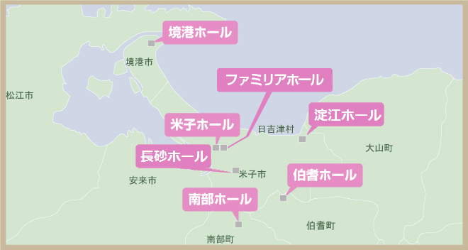 光風ホールマップ