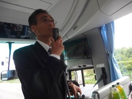 バス内の様子1